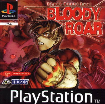 скачать Bloody Roar 1 PS1